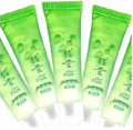 Free shipping Wrinkle scar removal cream moisturizing Aloe Vera Gel natural face cream,Acne pearl cream