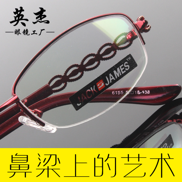 The new fashion half-rimmed glasses frame metal eyeglasses frame glasses women prescription eyewear 6155 clear frame glasses
