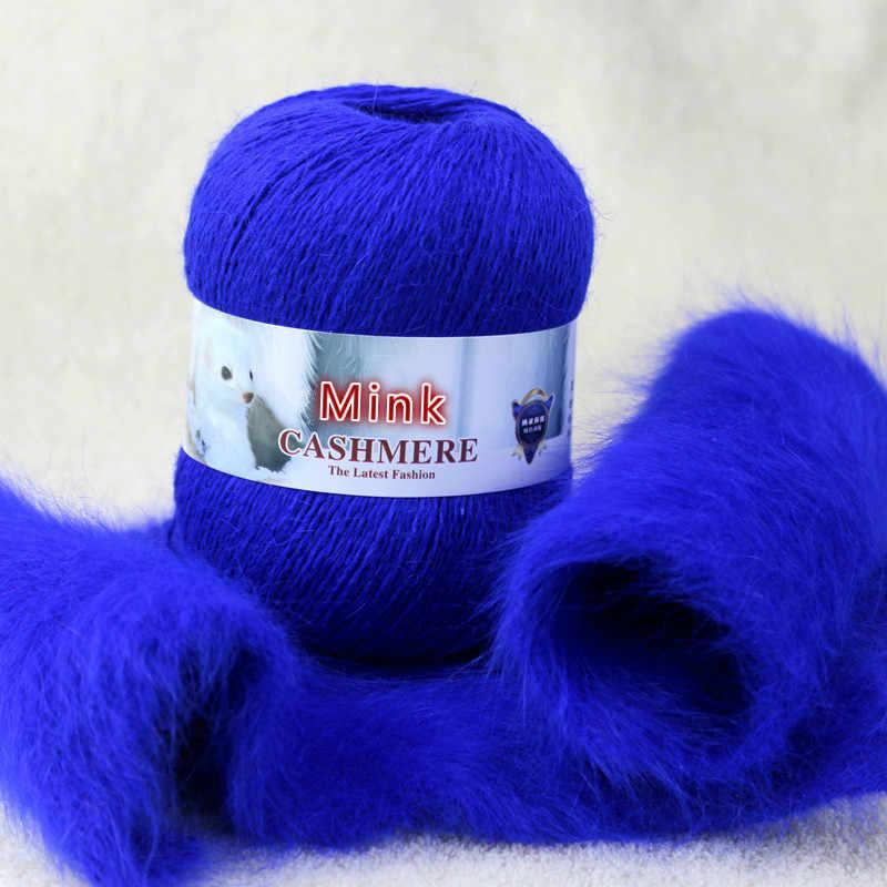 밍크 캐시미어 원사 뜨개질 여성을위한 긴 봉제 밍크 원사 크로 셰 뜨개질 따뜻한 패션 솜털 원사 핸드 스웨터 카디건에 대한