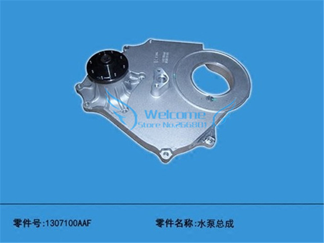 Water pump Engine cooling pump Timing cover for JMC Jiangling Shunda Young-carrier Kai Rui OEM:1307100AAF