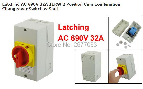 Latching AC 690V 32A 11KW 2 Position Cam Combination Changeover Switch w Shell цена 2017