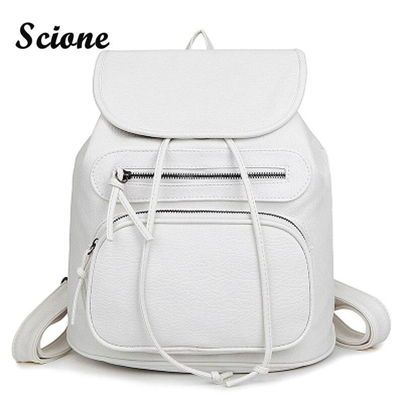 Сумка - рюкзак белый баскетбольный рюкзак с сеткой для мяча