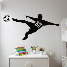цена на Football player wall decal art football wall decoration vinyl sticker children mural movement, home living room decoration  ZQ14