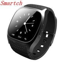 Ограниченное предложение Smartch M26 SmartWatch M26 Bluetooth Smart часы с светодиодный alitmeter музыкальный плеер шагомер для Android смартфон