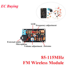 FM Frequency Modulation Wireless Microphone Module 85-115MHz
