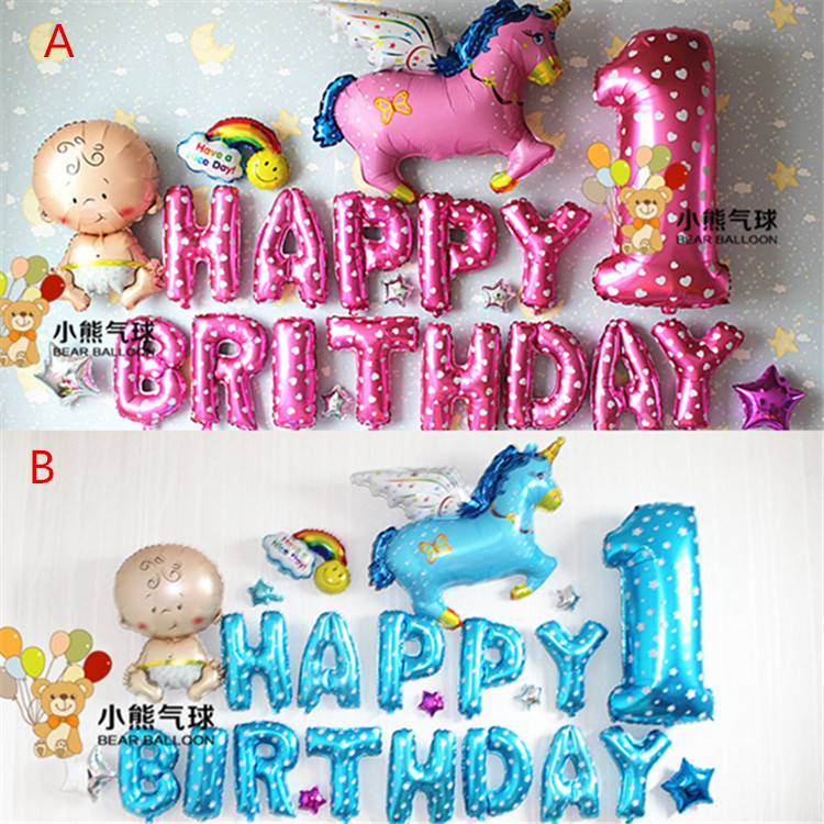 24pcs Balloon Cartoon Happy Birthday Party Arrangement