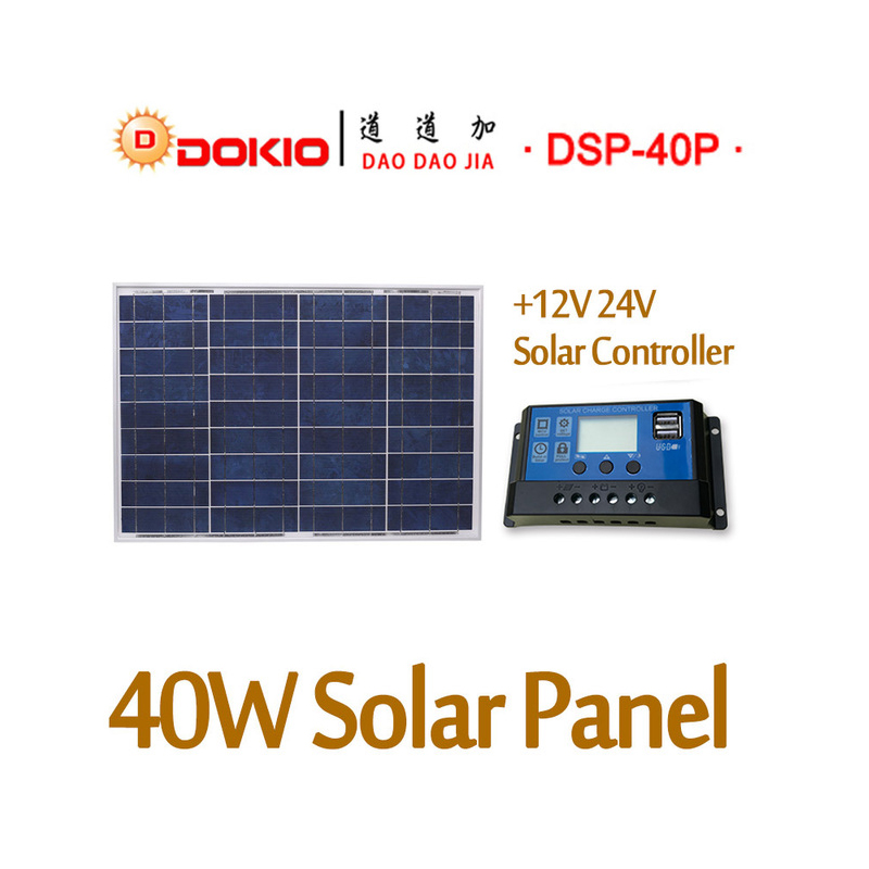 DOKIO 18V 40W Polycrystalline Solar Panel 460*660*25mm Silicon Power Painel Top Quality Solar Battery china Solar Fotovoltaico 100w folding solar panel solar battery charger for car boat caravan golf cart