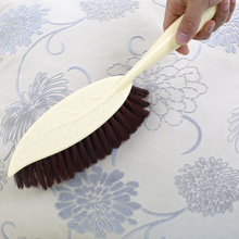 1PC Leaf Dust Brush Household Plastic Handle Sofa Bed Sheets Bedspread Dry Cleaning JH 0769