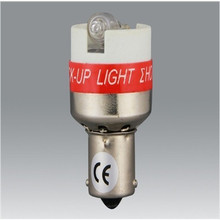 Free shipping Beep Reverse Alarm Light, automobile lamp lights, sound halogen lamp bulb Back light,reverse lights цена 2017