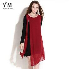 YuooMuoo Мода Шифон Лоскутная Женщины Асимметричный Платье Марка Молния Дизайн Элегантное Платье Осень Большой Размер Женской Одежды