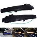Динамический мигалка поворотник светодиодный светильник для Mercedes Benz C E S GLC W205 X253 W213 W222 V класс W447 боковое зеркало индикаторный светильник