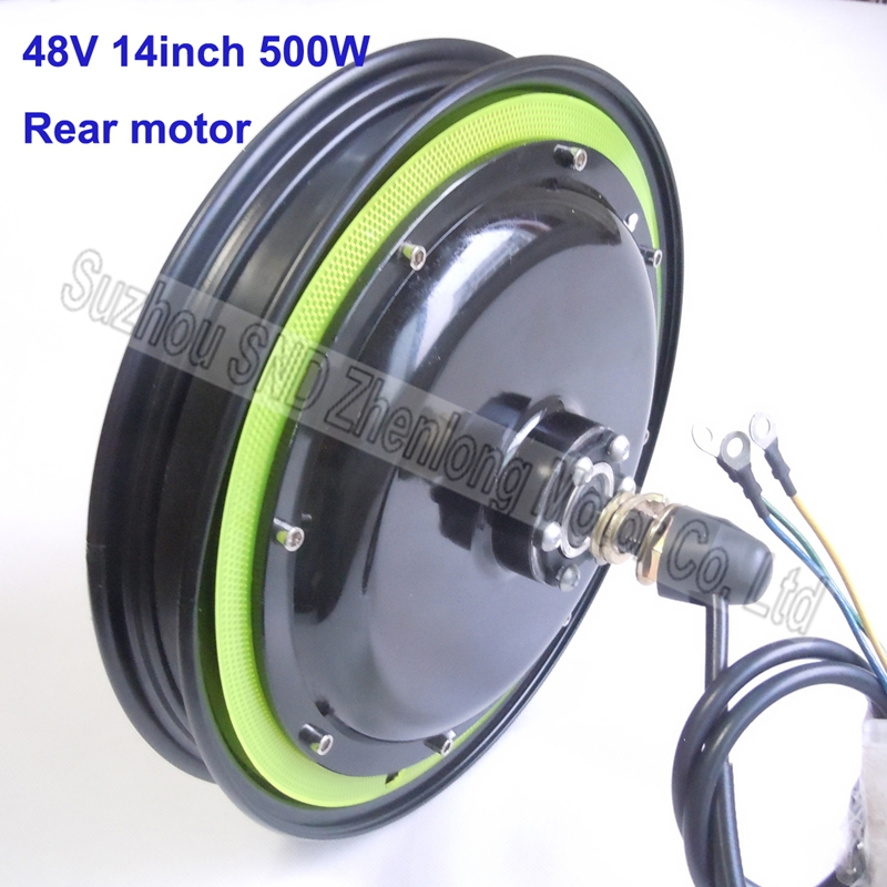 E bike classic 14inch 48v 500w brushless rear hub motor for Electric bike rear hub motor