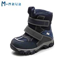 MMNUN Anti Slip Boys Winter Boots Kids Warm Toddle Boys Children Shoes Sneakers Brand New Children