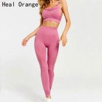 Women's Sports Suit Yoga Sets Female Sportswear Woman Gym Fitness Clothing Women Sport Wear Clothes Sporty 2 Piece Set Leggings