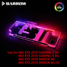 купить BARROW Water Block use for MSI RTX2070 GAMING Z 8G/GAMING X 8G /ARMOR 8G/ Support Original Backplate 5V 3PIN Header RGB по цене 6465.57 рублей