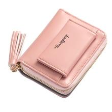 New 2019 tassel ladies short wallet zipper buckle two fold cute small purse vertical section Korean