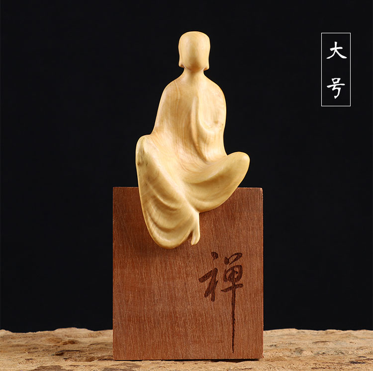Dogen Chinsse arts and crafts  Home  Furnishing Articles decoration accessories ornaments collection craft gift chinese immortals hot new the folk arts and crafts boxwood carving home furnishing articles collection craft gift