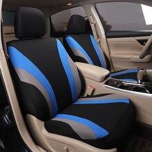 Сиденья авто чехлы для Jaguar XE XJ x351 XF F-темп XJL, Lifan 520 620 720x60x80, lada 2107 2110 2112 2114 2115