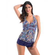Backless Floral Fitness Tankini