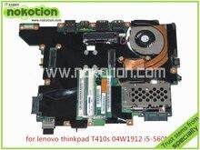 FRU 04W1912 04W0321 Für Lenovo thinkpad T410S laptop mainboard i5-560M cpu onboard DDR3 SLGZV QS57