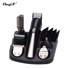 6 In 1 Rechargeable Hair Trimmer Hair Clipper Shaver Sets Electric Shaver Shaving Razor Beard Trimmer Hair Cutting Machine