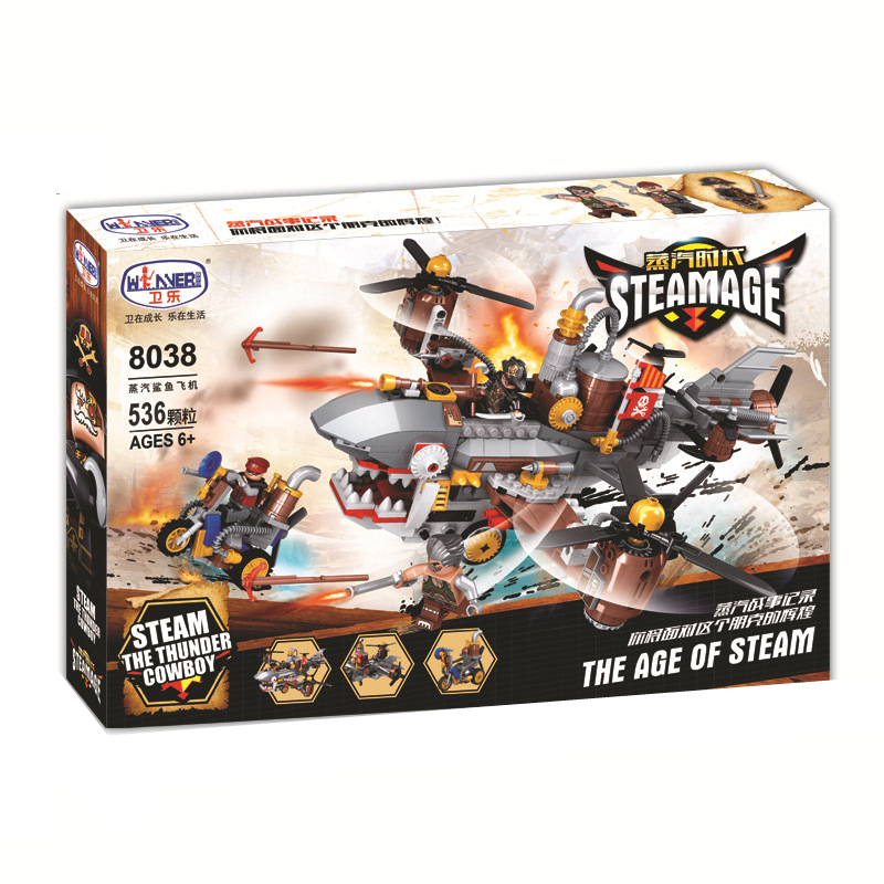 US $29 22 |Age Of Steam Creator Pirate Shark Airship Building Blocks Sets  Bricks Classic City Car Model Kids Gift Toys Compatible-in Blocks from Toys