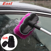 EAST Double Color Butterfly Car Washer Washing Brush Cleaning Tools Long Handle Scalable For Car Cleaning