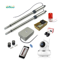 GALO PKM C01 Dual Swing Gate Opener Kit,wireless keyboard,GSM, Remote control QTY, Flash light & Photocell Optional