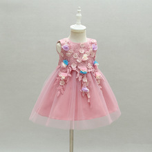 e799ef2472abc Buy 2 months old baby girl clothes and get free shipping on ...