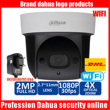 Dahua DH-SD29204T-GN-W заменить DH-SD29204S-GN-W Wi-Fi IP 2MP Mic мини-купольная Камера SD29204T-GN-W заменить SD29204S-GNW