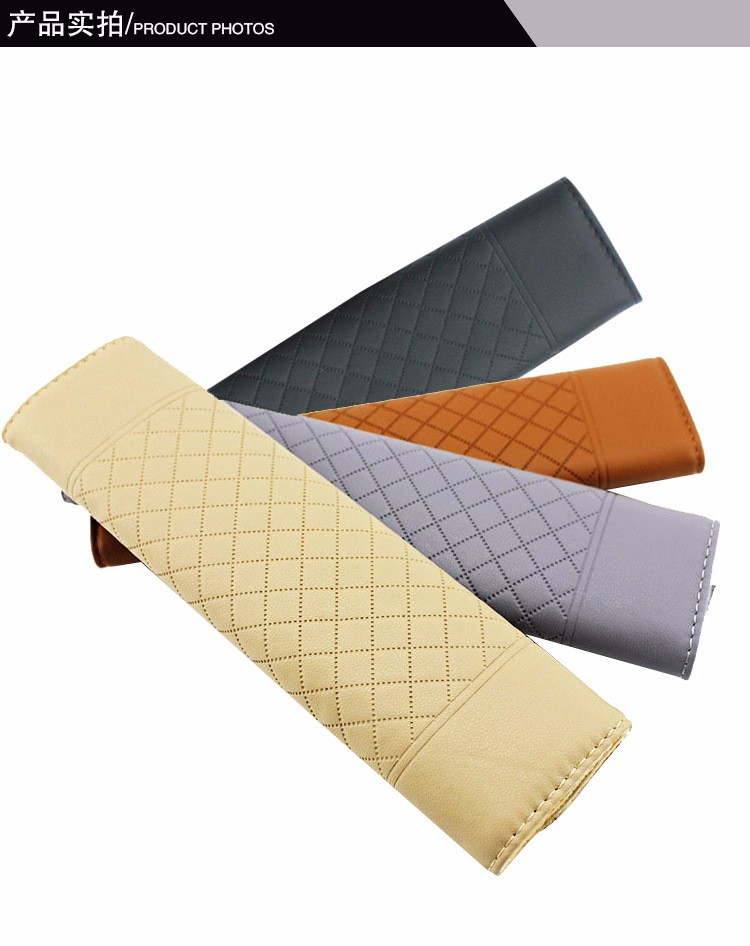 Classic PU Leather Car Seat Belt Pad Man Cool Car Seat Belt Cover Lady Bag Belt Cover New Auto Belt Cover Brown Grey Beige Black