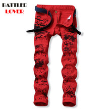 Motor Skull Jeans Men Fear of God Biker Jeans Cotton Denim Trousers Mens Hip Hop Ripped Jeans Pant Male Casual Slim Fit Pants(China)