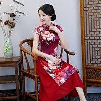 New Plus Size 4XL Long Cheongsam Vintage Chinese style AO Dai Dress Fashion Womens Rayon Qipao Slim Party Dresses Button Vestido