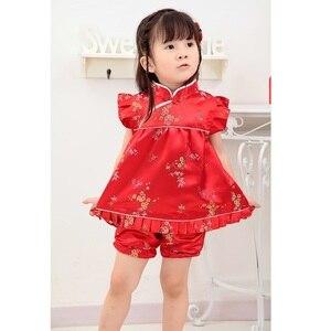 Image 5 - Hooyi כחול פרחוני בייבי תלבושות קיץ תינוק סט בגדי ילדי אופנה בגדי בנות חליפות חליפת מכנסיים מגשרים Qipao