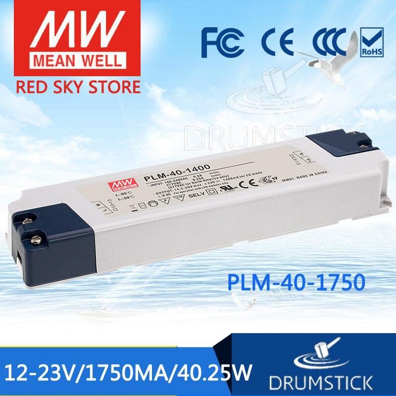 Avantages signifient bien PLM-40-1750 23 V 1.75A meanwell PLM-40 23 V 40.25 W sortie unique commutateur de courant LEDAvantages signifient bien PLM-40-1750 23 V 1.75A meanwell PLM-40 23 V 40.25 W sortie unique commutateur de courant LED