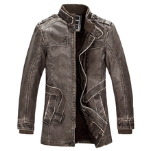 FE Men Slim Warm Stand Collar Faux Leather Jacket