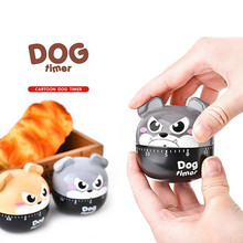Dog Timer Plastic Machine Timer 60 Min Alarm Clock Kitchen Stopwatch Kitchen Tools Bell Alarm Loud 60-Minute Clock Hot Sale