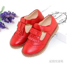 Tassel Girls Leather Shoes 2018 Spring New Girls Shoes Korean Children's Princess Shoes