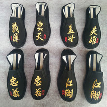 Mazefeng Traditional Chinese Style Male Casual Shoes Embroidery Handmade Cloth Shoes Men Loafers Breathable Men Flats Shoes lily embroidery women loafers shoes chinese style old peking mary janes button strap casual flats plus 41 dance cloth shoes