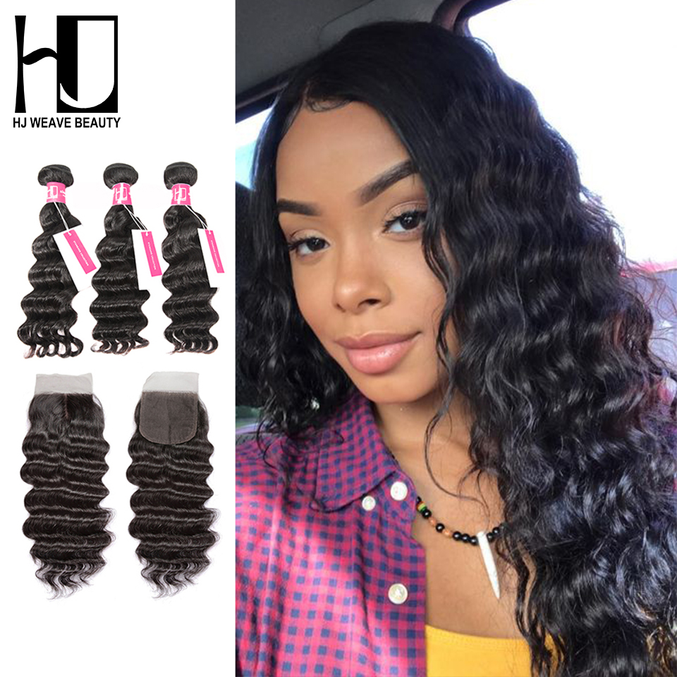 HJ Weave Beauty Bundles With Closure Brazilian Hair Weave Bundles Natural Wave Bundles With Silk Base