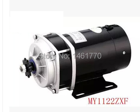 hot sale MY1122ZXF 650W 48V electric tricycle motors ,DC gear brushed motor
