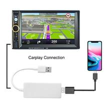 USB Smart UI Link Apple CarPlay Dongle адаптер для Android навигационный плеер мини USB Carplay Stick с Android Auto DY326