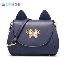 CHICHI Leather Crossbody Butterfly Bags Handbag Brands Luxury Shoulder Bag Women Novelty Funny Bag Designer Cat Sweet Lolita Bag