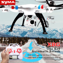 SYMA X8G Drone with 8.0MP HD Camera 2.4GHz 4CH 6-Axis RC Quadcopter Funny Rc Airplane For Children Gift Silver