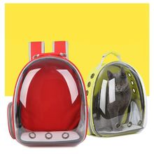 Breathable Transparent Capsule Pet Cat Puppy Travel Space Backpack Carrier Bag Cat-carrying backpack Cave For Puppies