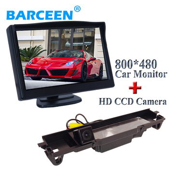 Adapt into original car rear reversing camera 170 lens angle with 5 screen car display monitor for Toyota Toyota Yaris image