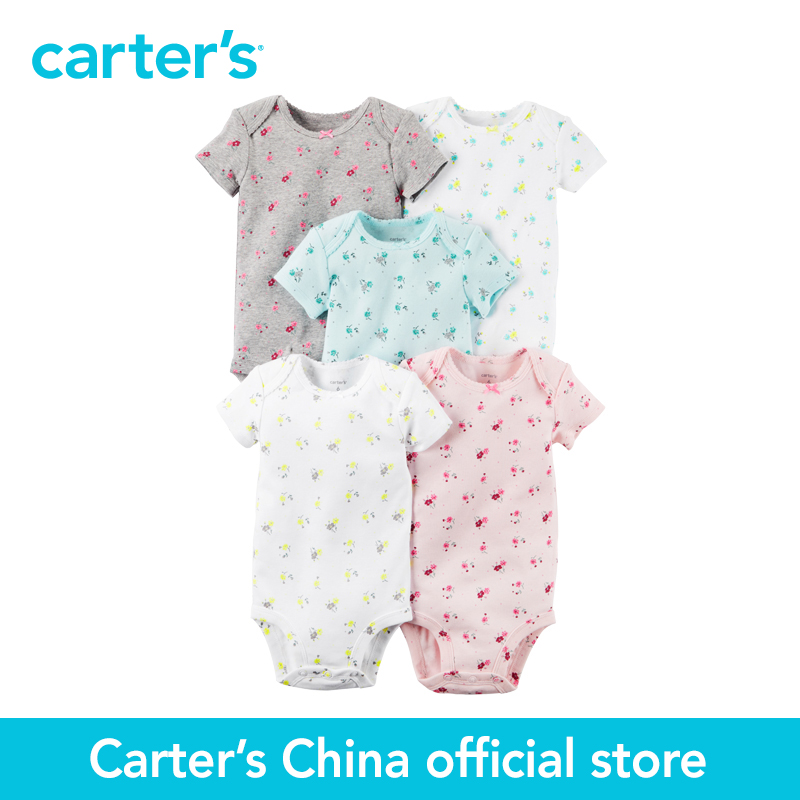 Carter's 5 pcs baby children kids Original Bodysuits ...