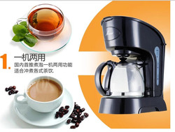CM1016-1,free shipping,0.6L,5-10 cups,CE&ROHS,High quality, automatic drip coffee maker machine, tea machine, home insulation