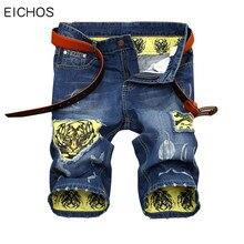Europ Style Holes Mens Denim Shorts Da Moda Cotton Stitching Hip Hop Jeans Men New Summer Fashion Jeans Short Mens