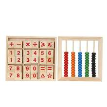 Montessori Kids Toy Baby Wood Colorful Beech Abacus Teaching Learning Educational Preschool Counting Number Maths Toys